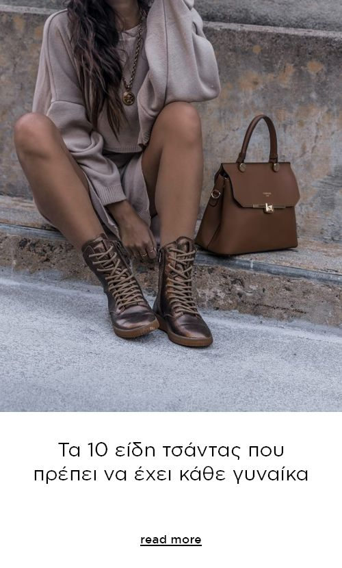 style_guide_woman