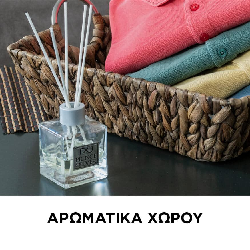 accessories_6-1