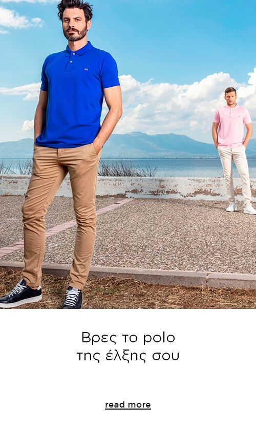 style_guide_polo