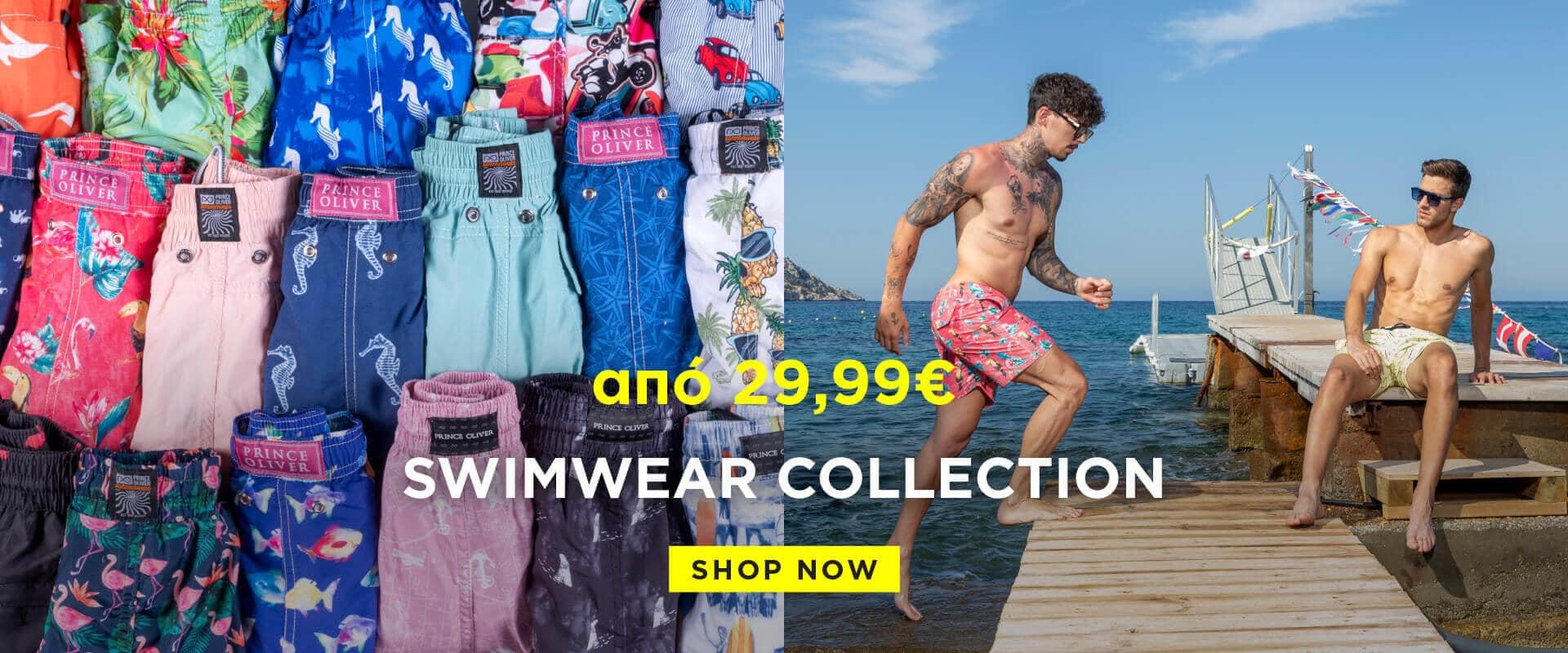 banner_man_swimwear gr