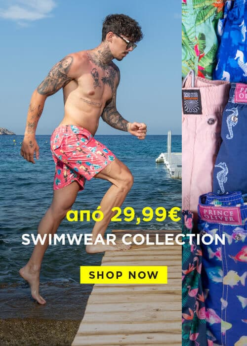 banner_man_swimwear_mobile