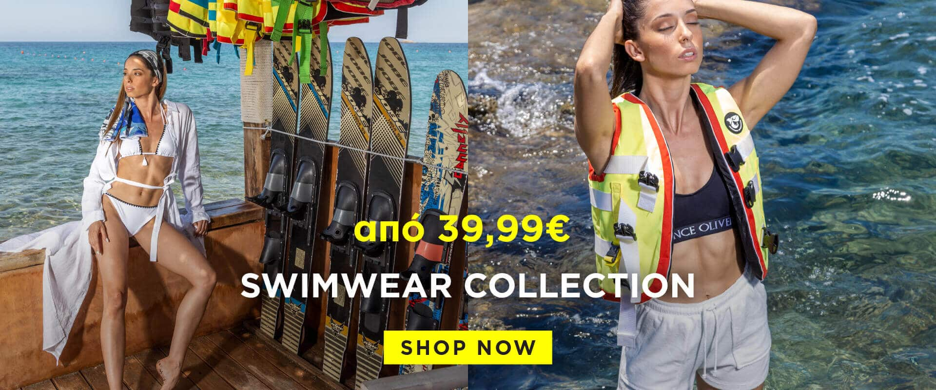 banner_woman_swimwear