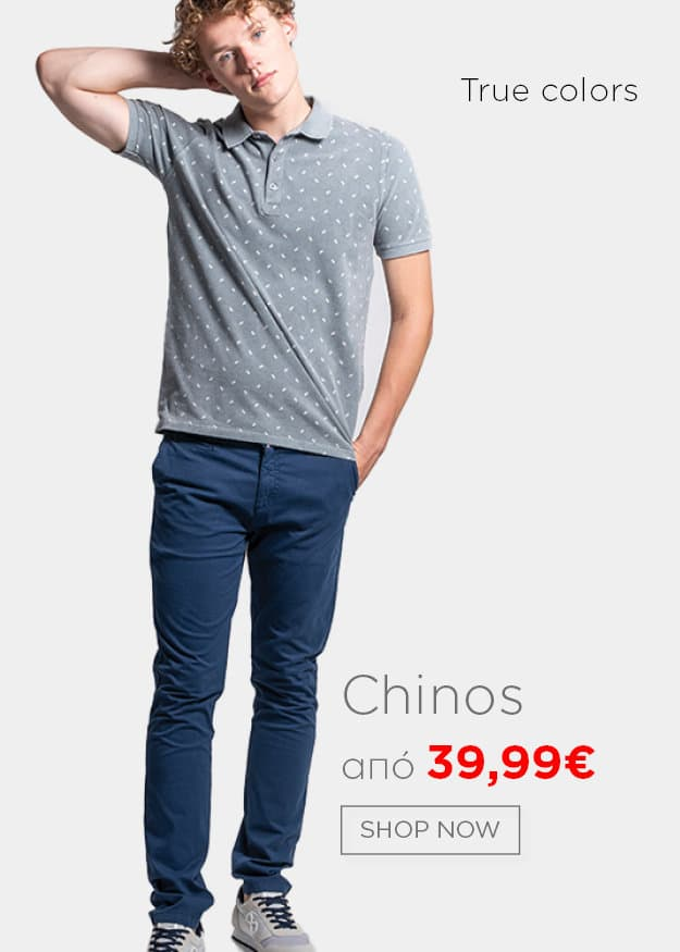 Prince Oliver Chinos mobile gr