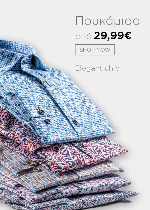 Prince Oliver Formal Shirts mobile_gr