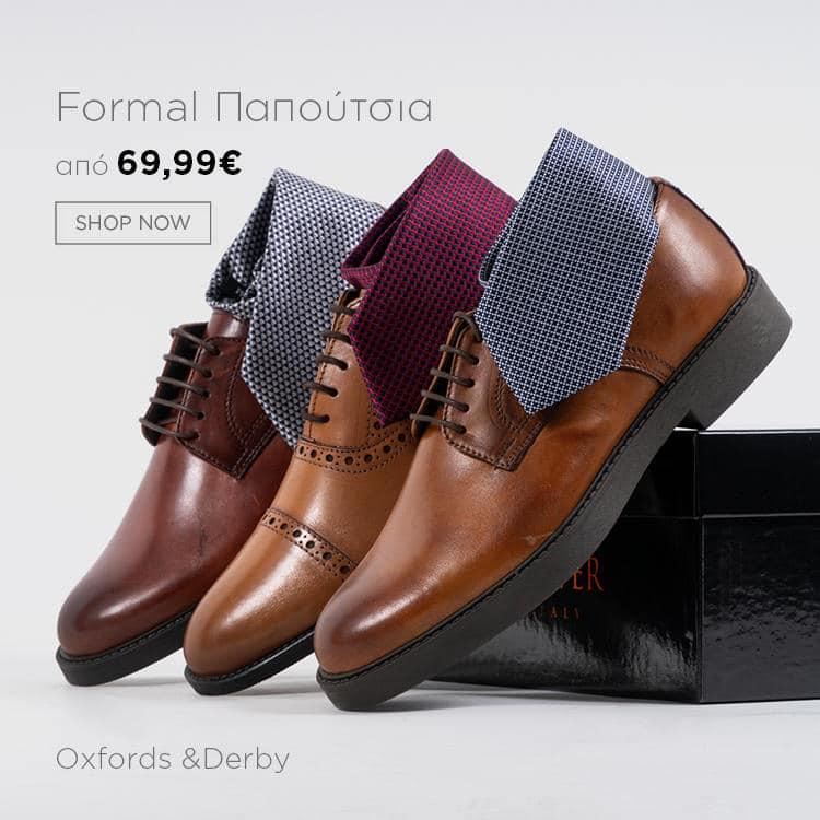 Prince Oliver Formal Shoes 750x750_gr