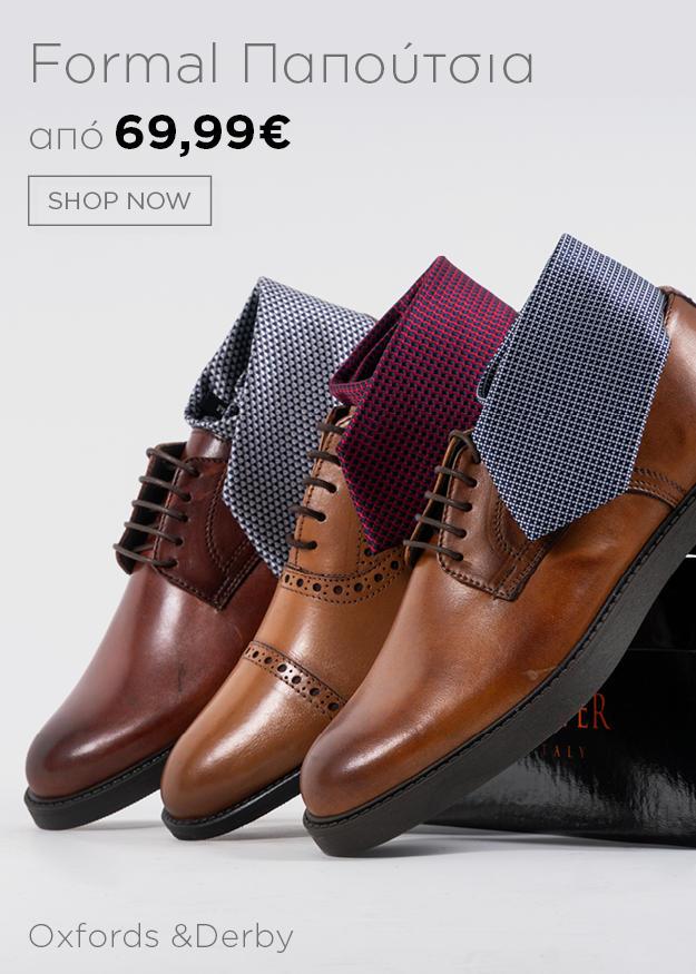 Prince Oliver Formal Shoes mobile_gr