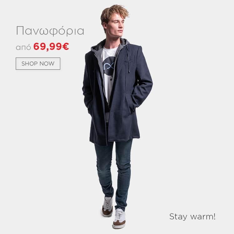 Prince Oliver Outwear 750x750_gr