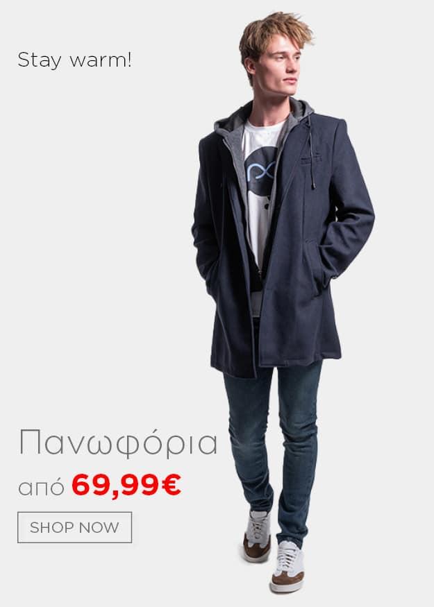 Prince Oliver Outwear mobile gr