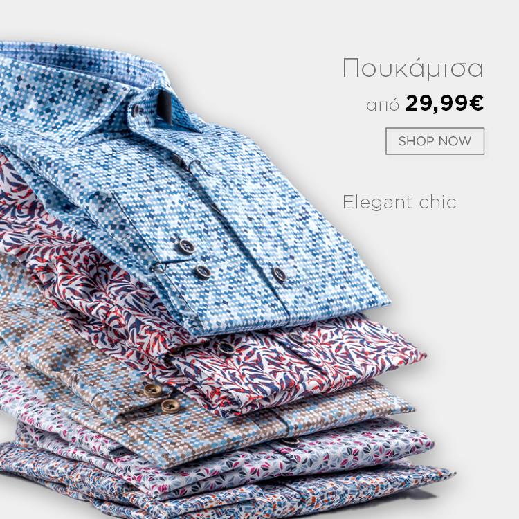 Prince Oliver Shirts 750x750_gr