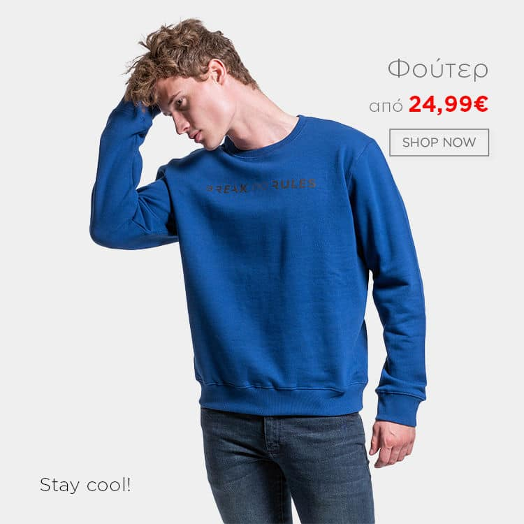 Prince Oliver Sweatshirts 750x750_gr